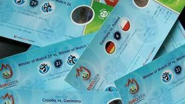 Билеты на ЕВРО-2008