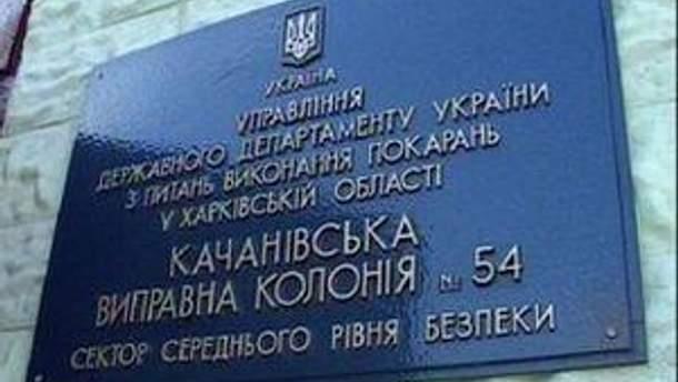 Немецкие врачи прибыли на территорию Качановской колонии