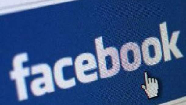 В Facebook заблокированы аккаунты четырех известных журналистов