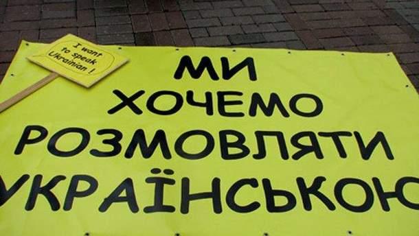 Читатели 24tv.ua считают, что в Украине должен быть один государственный язык