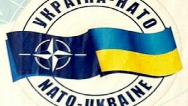 НАТО-Україна