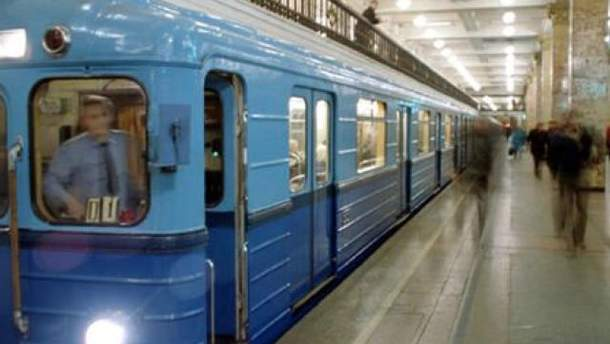 Київське метро