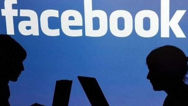 Користувачі Facebook