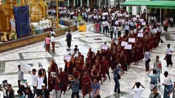 Протесты буддистов в Мьянме