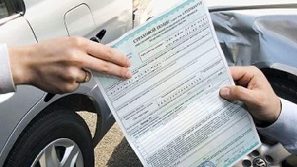 Автогражданка вызывает частые нарекания у водителей