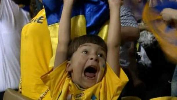 Український вболівальник