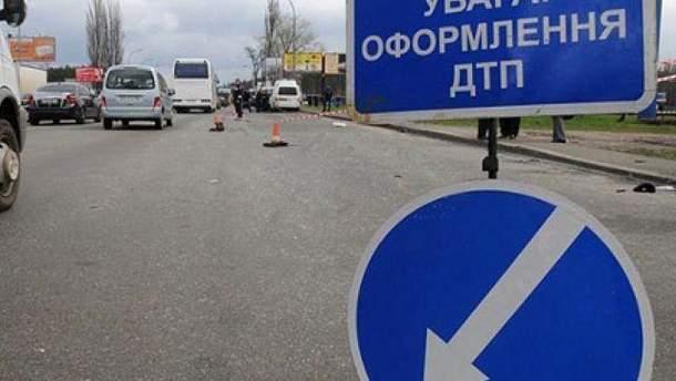 В ДТП погибли 5 человек