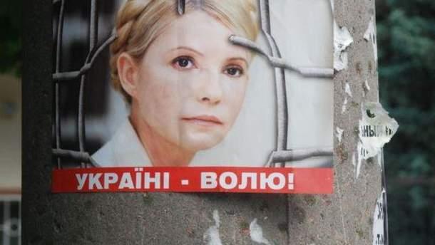 Євродепутатам дозволили зустрітися з Тимошенко