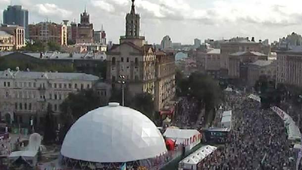 Київська фан-зона