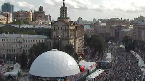 Киевская фан-зона