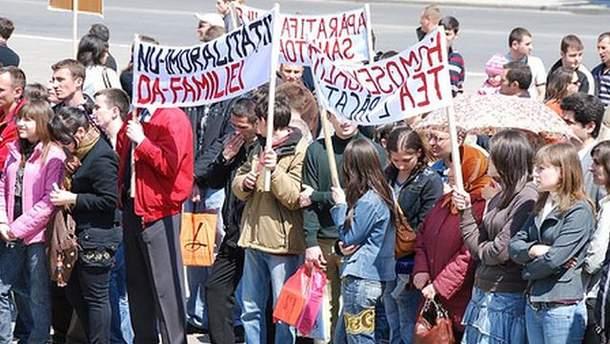 Акція гомосексуалістів у Молдові