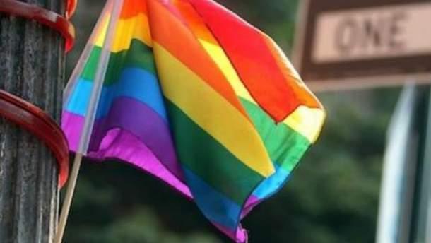 Символ ЛГБТ-сообщества