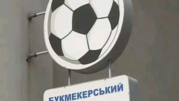 В перемогу України не вірять