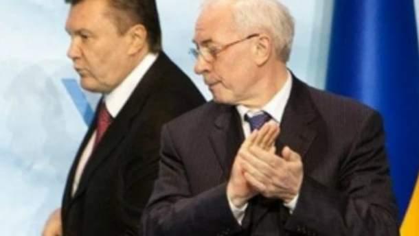 Виктор Янукович и Николай Азаров.