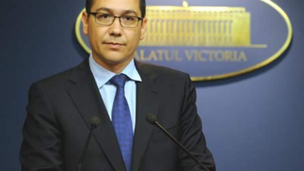 Віктор Понта