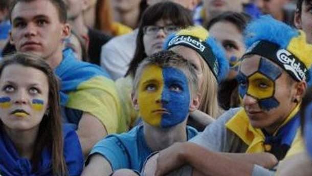 Фанати в Києві