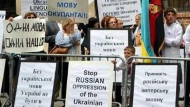 Українська діаспора