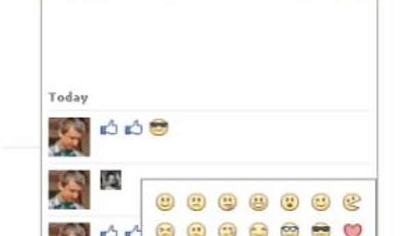 Смайлики в Facebook