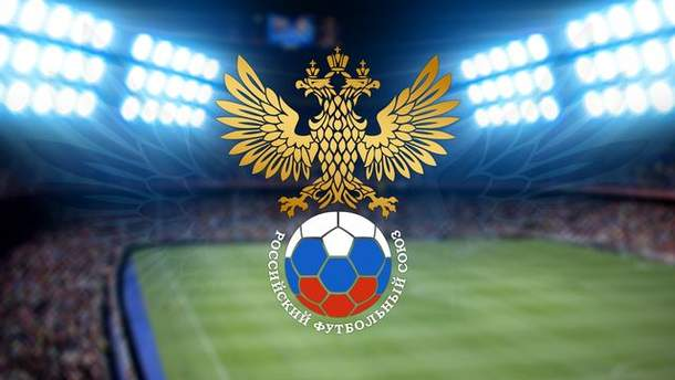 Російський футбольний союз