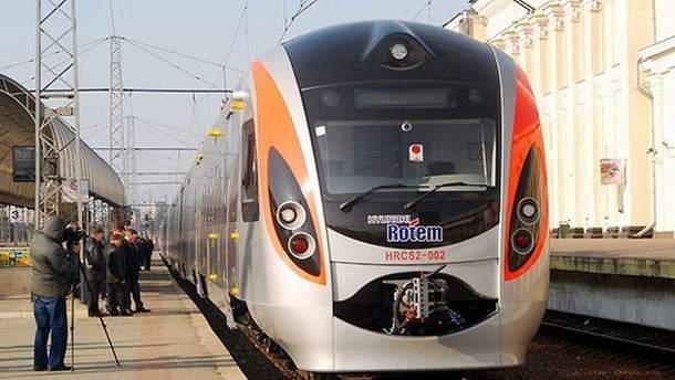Швидксний потяг Hyundai