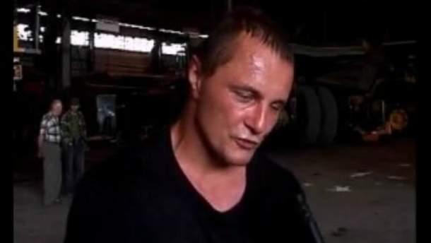Юрій Малько
