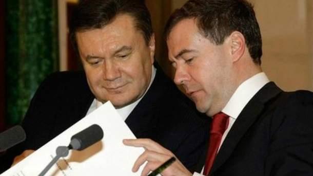 Віктор Янукович і Дмитро Медведєв