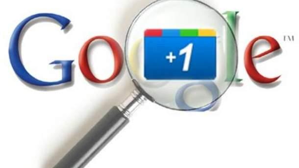 Google +1