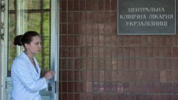Лікарня у Харкові