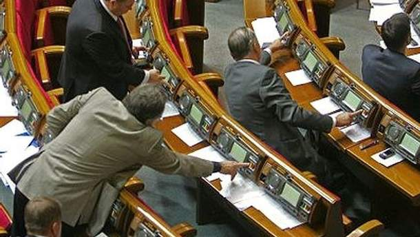 Голосование в парламенте