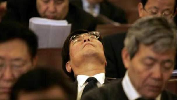 Китайские чиновники
