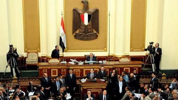 Парламент Єгипту