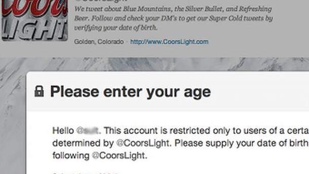 Возрастное ограничение в Twitter