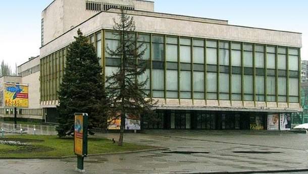 Днепропетровский театр оперы и балета
