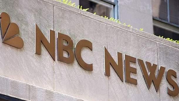 Тепер сайт повністю належить NBC News
