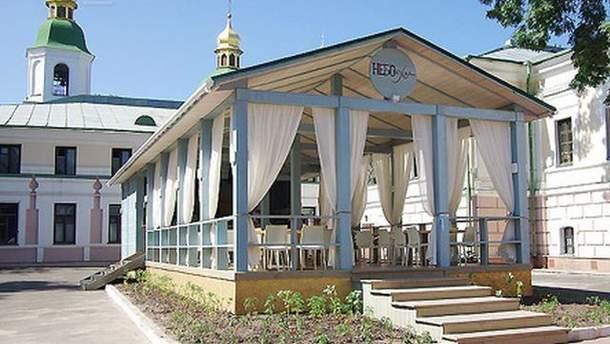 Ресторан в Лавре