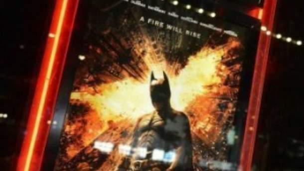 """Плакат нового фільму """"Бетмен"""""""