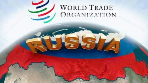 Россия и ВТО