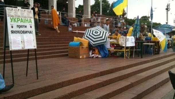 Протестувальники під Укрдомом