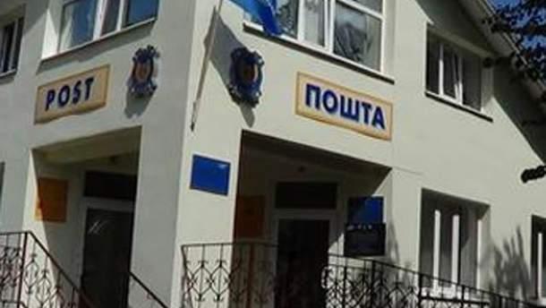 Прапор партії регіонів на будівлі пошти