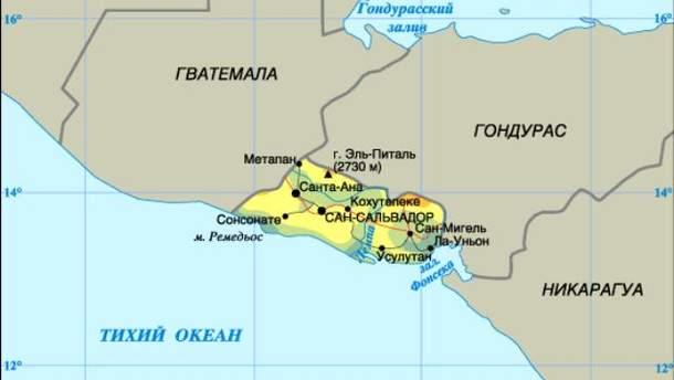 Карта Сальвадору