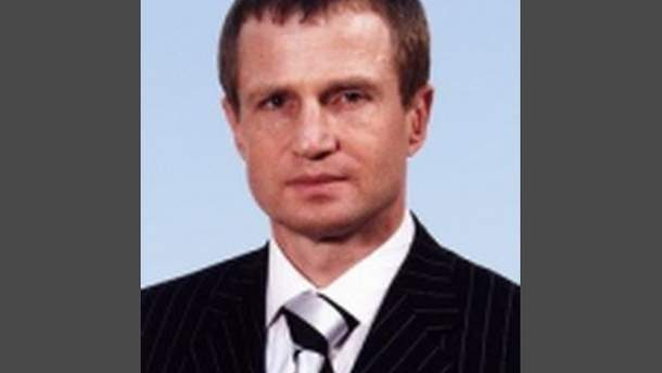 Зубик Володимир Володимирович