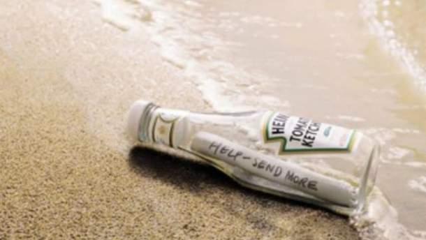 Знайшли пляшку з запискою