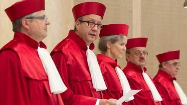 Судьи конституционного суда ФРГ