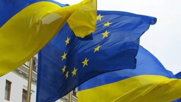 Прапор України та ЄС