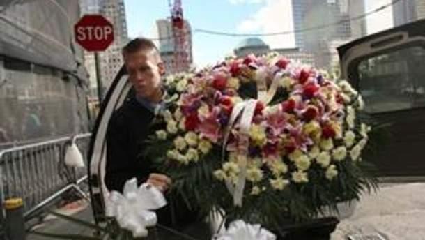 Почтение памяти жертв теракта 11 сентября