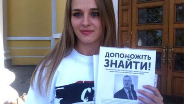 """Активистка """"Стоп цензуре"""""""