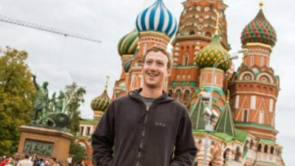 Марк Цукерберг у Москві