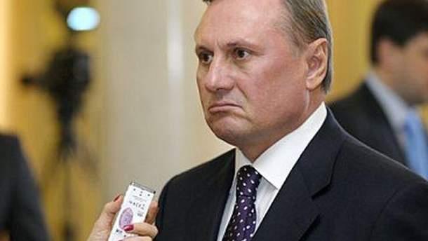 Олександр Єфремов