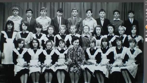 Шкільне фото Ярослава Мазурка