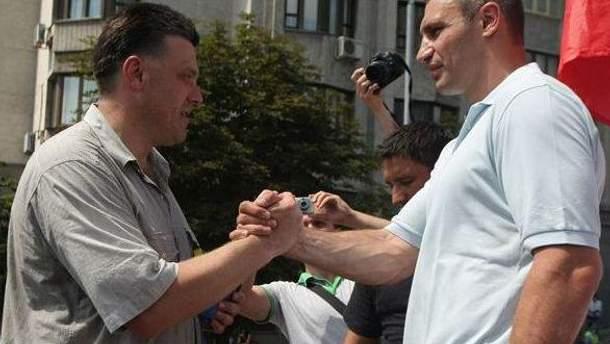 Тягнибок і Кличко проти фальсифікацій